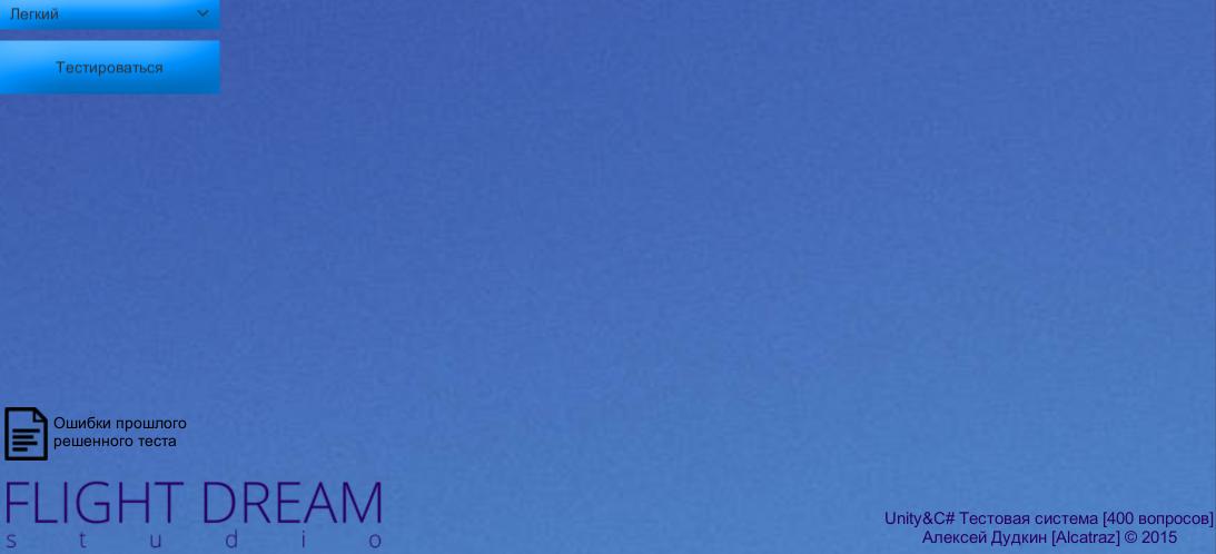 Скриншот 2015-11-18 14.08.35